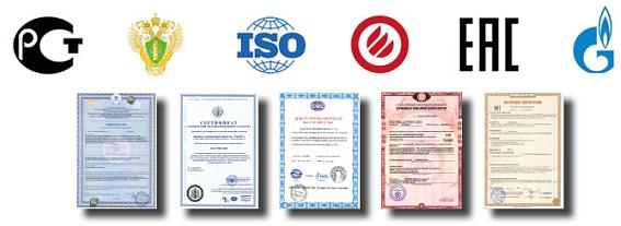sertifikacija-produkcii-3